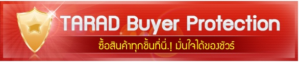 images by uppicweb.com