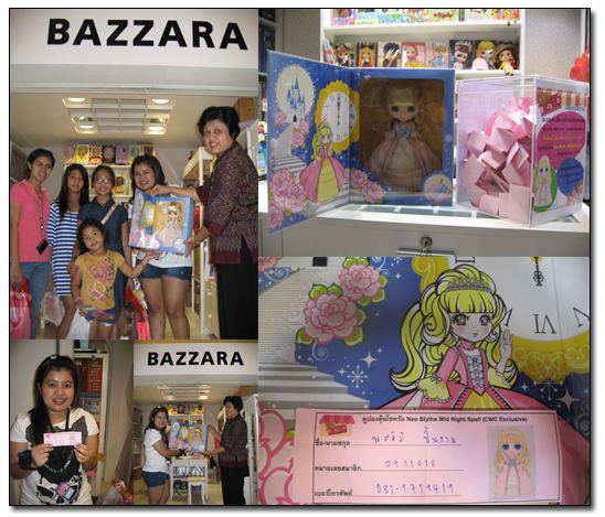 BaZZarA New Shop Promotion