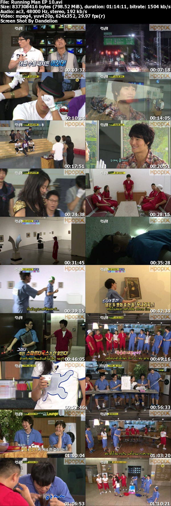 Running Man Ep 10 Th Sub ( ซับไทย )